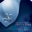 2011-phantom-25th-performer.jpg